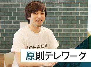 アスクル株式会社【東証一部上場】の求人情報-04