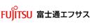 株式会社富士通エフサス【ポジションマッチ登録】の求人情報