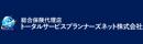 トータルサービスプランナーズネット株式会社 東京中央支店