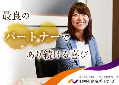 野村不動産パートナーズ株式会社
