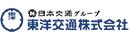 東洋交通株式会社の求人情報-03