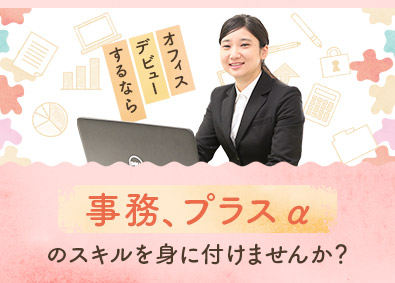 株式会社平山の求人情報