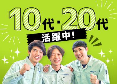 小松ウオール工業株式会社【東証一部上場】の求人情報