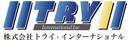 株式会社トライ・インターナショナルの求人情報-03