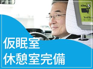 国際自動車株式会社の求人情報-06