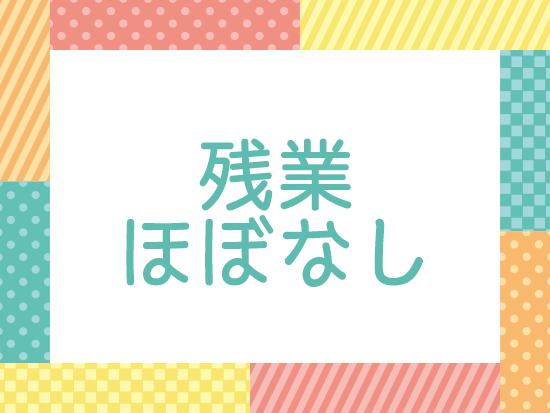 一般社団法人日の出医療福祉グループ(関東事業本部)の求人情報