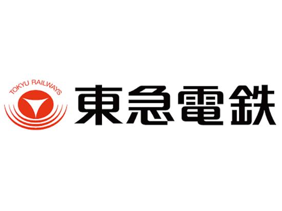 東急電鉄株式会社※東急株式会社100%出資会社の求人情報