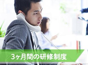 社会保険労務士法人 西村社会保険労務士事務所の求人情報