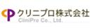 クリニプロ株式会社の求人情報