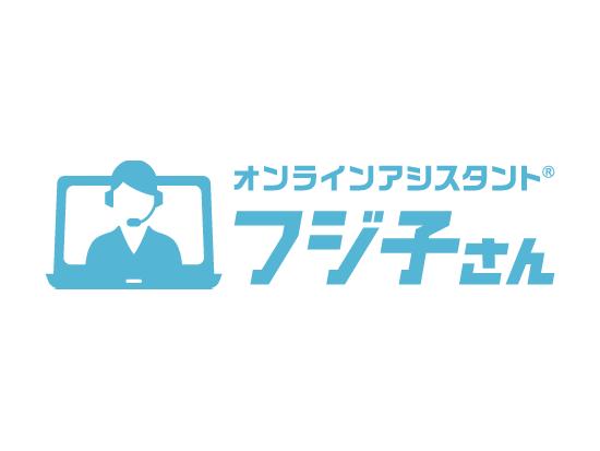 フジア株式会社の求人情報-01
