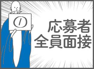 大国自動車交通株式会社【日本交通グループ】の求人情報-04