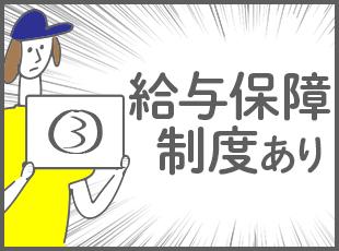 大国自動車交通株式会社【日本交通グループ】の求人情報-06
