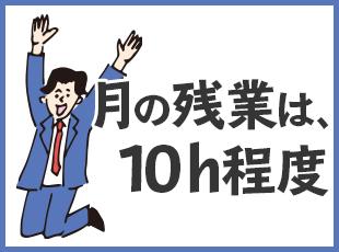 株式会社慶旺の求人情報-05