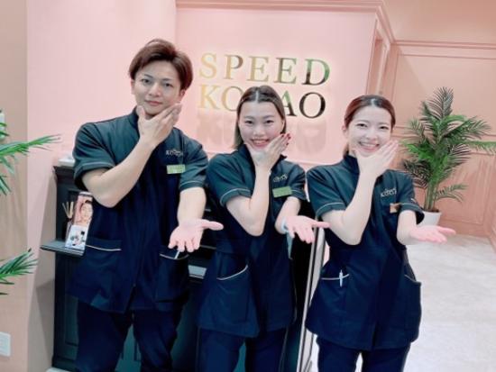 株式会社KOGAO(Speed小顔)の求人情報-04