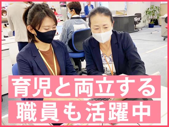 住友生命保険相互会社 大阪団体支社の求人情報-04
