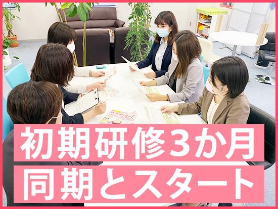 住友生命保険相互会社 大阪団体支社の求人情報-05