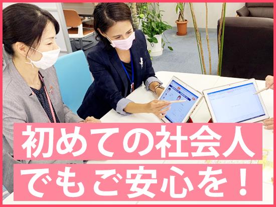 住友生命保険相互会社 大阪団体支社の求人情報-06