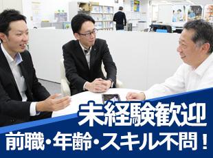 大東建託株式会社【東証一部上場】の求人情報-05