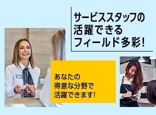 株式会社ラーカイラム 海外教育事業部の求人情報-02