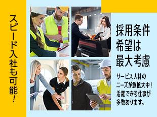 株式会社ラーカイラム 海外教育事業部の求人情報-04