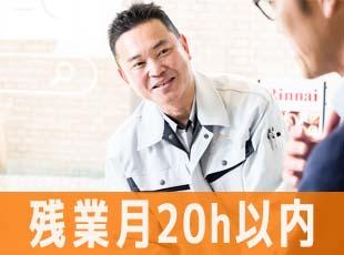 株式会社 交換できるくん【東証マザーズ上場】の求人情報-03