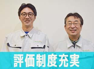 株式会社 交換できるくん【東証マザーズ上場】の求人情報-05