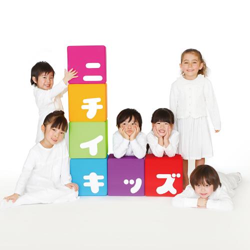 株式会社ニチイ学館 新宿支店の求人情報-02
