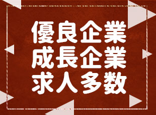 株式会社ファーストペンギン【CoCoCarat転職エージェント】の求人情報-05