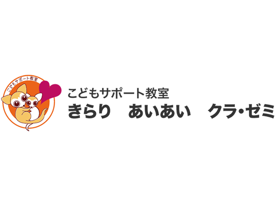 株式会社クラ・ゼミの求人情報-03