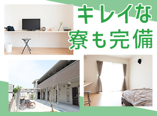 日研トータルソーシング株式会社 の求人情報-04