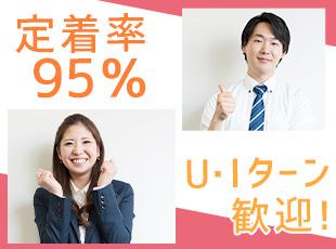 日研トータルソーシング株式会社 の求人情報-05