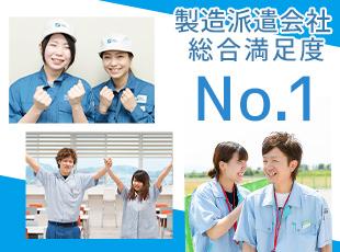 日研トータルソーシング株式会社 の求人情報-06