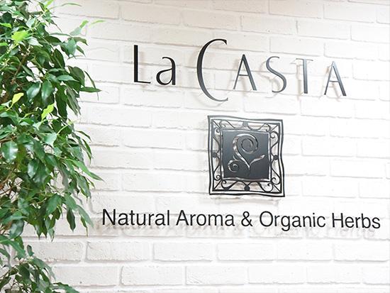 アルペンローゼ株式会社【La CASTA】の求人情報-03