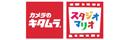 株式会社キタムラ【カメラのキタムラ】の求人情報-03