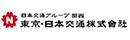 東京・日本交通株式会社/さくらタクシー株式会社【合同募集】の求人情報-03