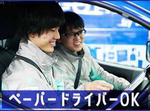 ASKUL LOGIST株式会社【東証一部上場「アスクル」の100%子会社】の求人情報-05