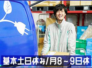 ASKUL LOGIST株式会社【東証一部上場「アスクル」の100%子会社】の求人情報-06