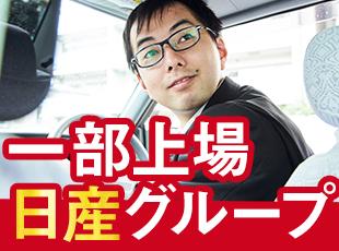 葵交通株式会社の求人情報-04