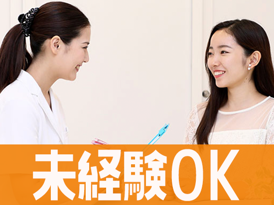 株式会社ANYの求人情報-02