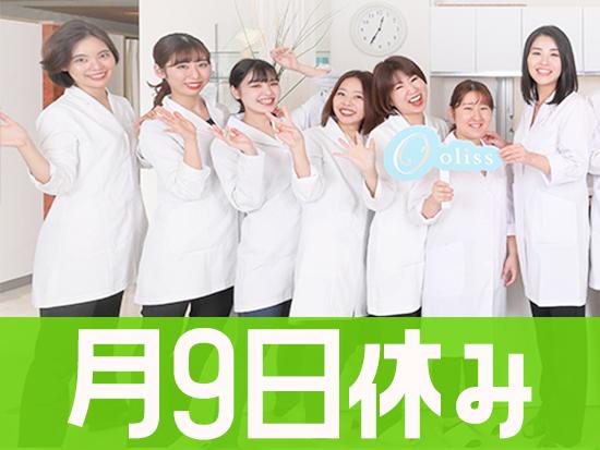 株式会社ANYの求人情報-04