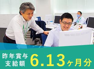 伏見管理サービス株式会社の求人情報-04