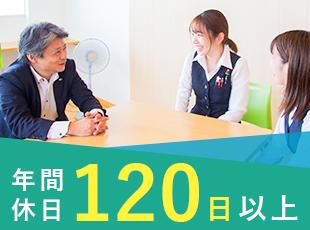 伏見管理サービス株式会社の求人情報-05