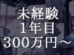 光洋工業株式会社の求人情報-05