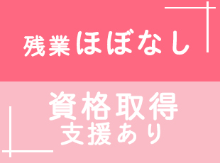 株式会社CITJapanの求人情報-06
