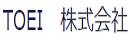 TOEI 株式会社の求人情報-03