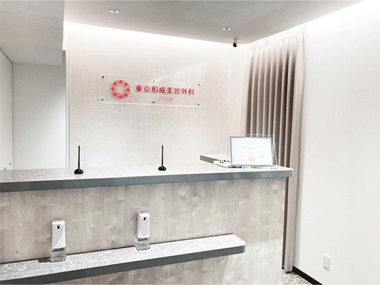 合同会社ビューティーワーク 東京形成美容外科の求人情報-01