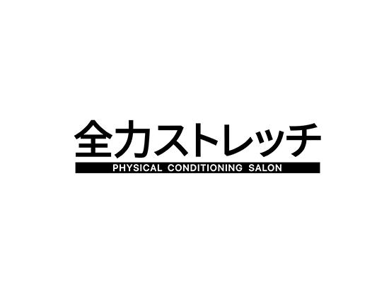 結エステート株式会社【全力ストレッチ】の求人情報-01