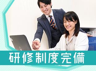 株式会社アウトソーシングテクノロジーの求人情報-04