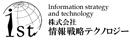 株式会社情報戦略テクノロジーの求人情報