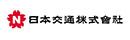 日本交通株式会社 赤羽営業所の求人情報-03